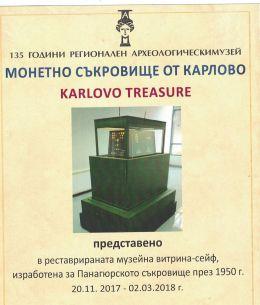Кarlovo treasure in RAM -Plovdiv - Image 1